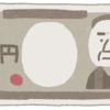 【誰でも】早稲田政経・慶應経済の入試って簡単!【半年で合格】