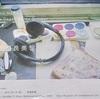 奈良美智展「From the Depth of My Drawer」。2004.8.11~10.11。原美術館。