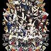 『TOWER RECORDS×BEYOOOOONDS』スペシャル・コラボレーションが決定!!