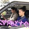 瑛太のハロー張りネズミ 何のドラマか分からないぐらいの夏のホラー!!