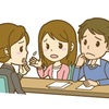 【豆知識】保険の見直しのポイント