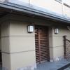 元保養所の宿泊施設のイタリアンがうまい!!四季倶楽部京都加茂川荘