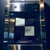 """D.A.N. Oneman Tour """"4231""""@LIQUIDROOM"""