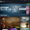 Steam Holiday Sale 開催中