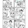 INTP✖︎議論(漫画)