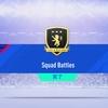 FIFA19 Squadモードの報酬。