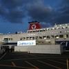 理想の建築旅(大阪↔福岡・大洋フェリー)!定期フェリーは、泳ぐ良質なビジネスホテルです
