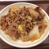 港南区上大岡西の「すき家 上大岡カミオ店」で牛丼つゆぬき