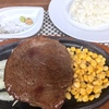 発展目覚ましいチカランエリア Ottoでランチ 本日のステーキ200g(ランプ)を食らう。
