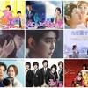 12月から始まる韓国ドラマ(スカパー)#1週目 放送予定/あらすじ
