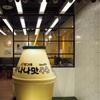 モデルコース✈️→韓国🇰🇷ソウル⑩