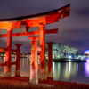 The Little Slice of Japan in Florida