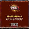 【MHXR攻略】超高難易度「HELL AND HELL」をクリアしたので、攻略のメモなどを【悪魔狩人】 #MHXR
