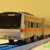 プラレール「S-30 E233系中央線」