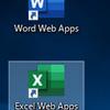 新型Microsoft EdgeでMicrosoft Office無料版をアプリっぽく使う