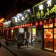 中国旅行記⑤ 映画世界の様な平遥古城の夕刻と、ご馳走・娯楽散財ナイト
