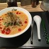 冷し汁あり担担麺@175°DENO〜担担麺〜 札幌北口店 2020ラーメン#48