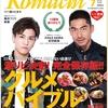香川こまち13周年記念☆10万円相当のダイヤモンドプレゼント!