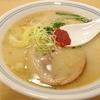 【食べログ3.5以上】仙台市若林区遠見塚二丁目でデリバリー可能な飲食店1選