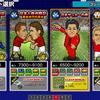 『Webサカ2』で新規実装された「日本サッカーの礎」の「ブレーメン82-83」と「日本1968」に勝利し全ミッション達成。攻略時の使用フォメ・戦術・選手配置を紹介します