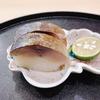 殿堂入りのお皿たち その167【と村さん の 鯖鮨】