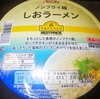 TV しおラーメン(ノンフライ麺) 58−3円