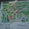 松本、美ヶ原温泉、安曇野穂高、旅行。~2日目~