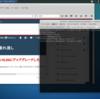 Xubuntuを14.04から16.04にアップグレードした