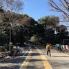 ハッピー駒沢公園