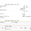 SFDC:取引先の活動関連リストにケースの活動関連リストを表示する