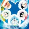 【映画紹介】『ドラえもん のび太の南極カチコチ大冒険』は日本版「狂気山脈」だ