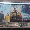 【映画】ネタバレ注意!!バイオハザード ザ・ファイナル観てきました(^^)アリスの長き戦いに終止符は打たれたのか・・・!?