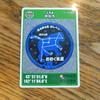 北海道のマンホールカードコンプリートの旅【第1弾】芦別市のマンホールカードをGETしたよ!