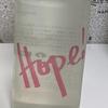 <167>【日本酒の記録】仙禽 hope!  R2BY