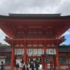 女性におススメ!京都癒しのパワースポット 〜下鴨神社〜