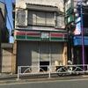 東京都葛飾区ミニコンビニ巡り。略してミニコン!
