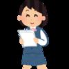 地元公務員女性とのお見合い(⑮N田さん1)