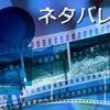 【カプリコン・1】10分間観ればこの映画に引き込まれる
