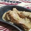 【インド料理レシピ】カシミール風チキンカレー ~ ナッツとサフランでコッテリッチに