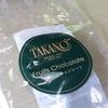 TAKANO「フルーツチョコレート」が美味しい。