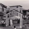 思い出写真 濵元 隆夫 さん(20期) 文化祭