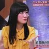 テレビ朝日「ビートたけしのテレビタックル」出演を振り返る!『コメント』術は『情報制限』術にあり!?