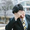<事業者向け休職の悩み>試用期間終わり、正式採用の矢先うつ病に。。。 仕事 悩み 会社 経営 従業員 社員 うつ病 休職 復職 メンタルケア