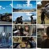 【FF15-写真の旅】~チャプター1「旅立ち」~攻略、ネタバレ、写真、感想