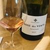 品種を越えた味わいを追求して 平川ワイナリー ROSE des VENTS(ローズ・デ・ヴォン)