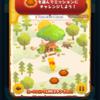 イベント「100エーカーの森で」マップ1枚目への挑戦!