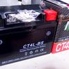 【原付】中華製バッテリー交換についての考察【CT4L-BS】