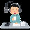 ジャニーズJr.宮近海斗がラジオパーソナリティ初挑戦が決定!