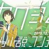 【重要】第4回カクヨムWeb小説コンテストの応募要項に関して