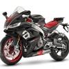 アプリリアの新型高性能バイク RS660発表!価格は139万7000円!